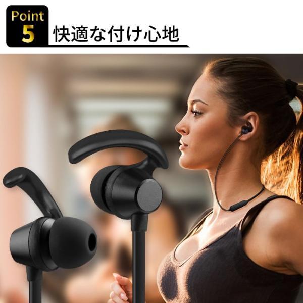 ワイヤレス イヤホン Bluetooth 高音質 両耳 防水 iPhone 黒 ブルートゥース スポーツ マイク付き android 長時間再生 kintsu 09