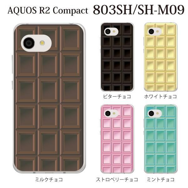スマホケース ハードケース aquos r2 compact クリアケース ケース スマホカバー おしゃれ カバー sh-m09 チョコレート 板チョコ TYPE2|kintsu