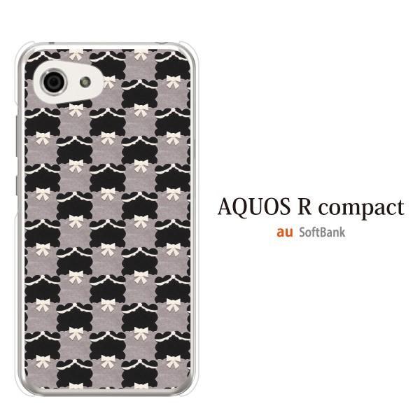 AQUOS r compact ケース アクオスrコンパクト ケース カバー SHV41 おしゃれ かわいい フェルト生地風 チェック柄TypeA