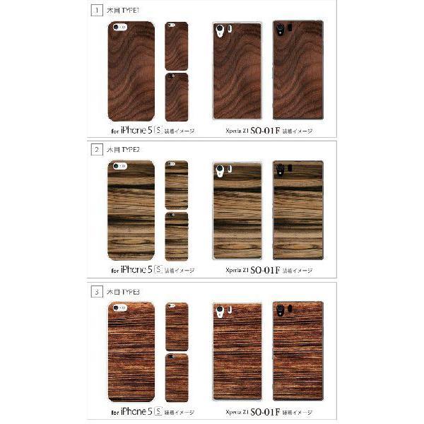 スマホケース 全機種対応 ハードケース iphone xs max xr ケース iphone8 xperia 1 galaxy s9 おしゃれ 木目 android one aquos カバー|kintsu|02