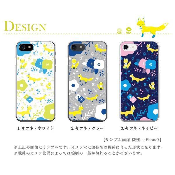 スマホケース 全機種対応 カバー iPhone11 iPhone 11 Pro max iphone xs max xr ケース iphone8 xperia 1 galaxy s18 おしゃれ 北欧 動物 kintsu 02