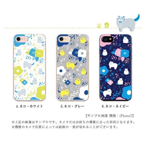 スマホケース 全機種対応 カバー iPhone11 iPhone 11 Pro max iphone xs max xr ケース iphone8 xperia 1 galaxy s18 おしゃれ 北欧 動物 kintsu 03
