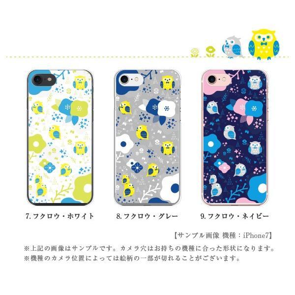 スマホケース 全機種対応 カバー iPhone11 iPhone 11 Pro max iphone xs max xr ケース iphone8 xperia 1 galaxy s18 おしゃれ 北欧 動物 kintsu 04