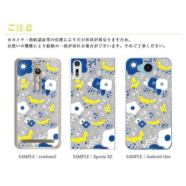 スマホケース 全機種対応 カバー iPhone11 iPhone 11 Pro max iphone xs max xr ケース iphone8 xperia 1 galaxy s18 おしゃれ 北欧 動物 kintsu 05