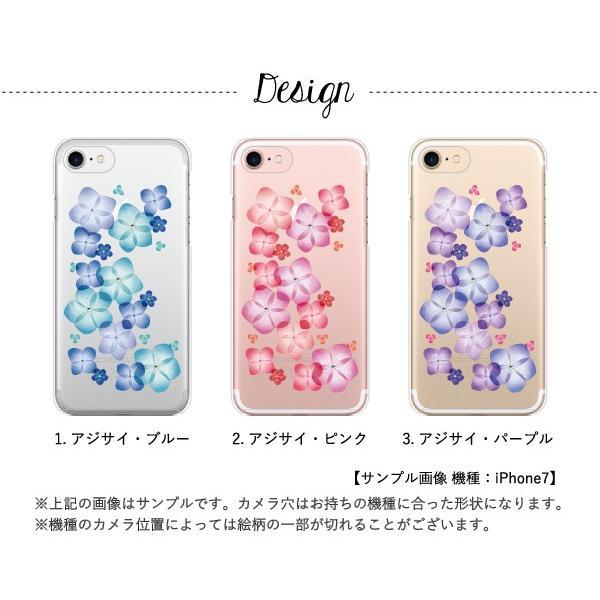 スマホケース 全機種対応 ハードケース iphone xs max xr ケース iphone8 xperia 1 galaxy s26 おしゃれ 花柄 スワロ android one aquos カバー|kintsu|02