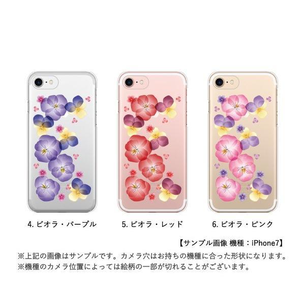 スマホケース 全機種対応 ハードケース iphone xs max xr ケース iphone8 xperia 1 galaxy s26 おしゃれ 花柄 スワロ android one aquos カバー|kintsu|03