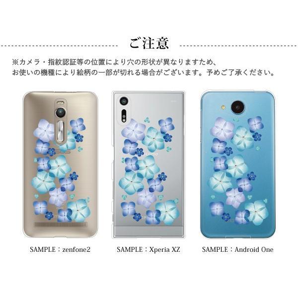スマホケース 全機種対応 ハードケース iphone xs max xr ケース iphone8 xperia 1 galaxy s26 おしゃれ 花柄 スワロ android one aquos カバー|kintsu|05