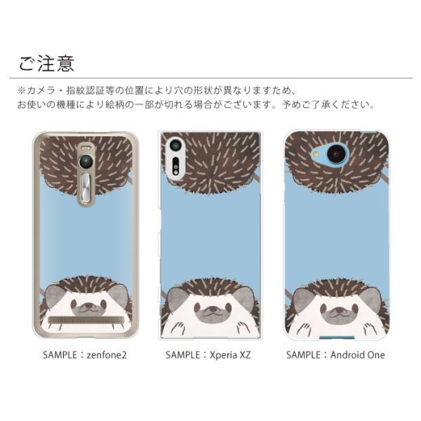 スマホケース 全機種対応 ハードケース iphone xs max xr ケース iphone8 xperia 1 galaxy s32 おしゃれ 動物 ハリネズミ android one aquos カバー kintsu 05