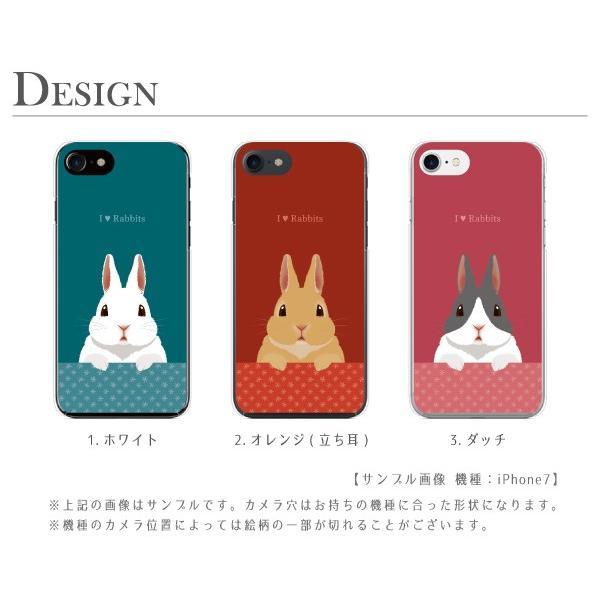 スマホケース 全機種対応 カバー iPhone11 iPhone 11 Pro max iphone xs max xr ケース iphone8 xperia 1 galaxy s30 おしゃれ うさぎ 動物|kintsu|02