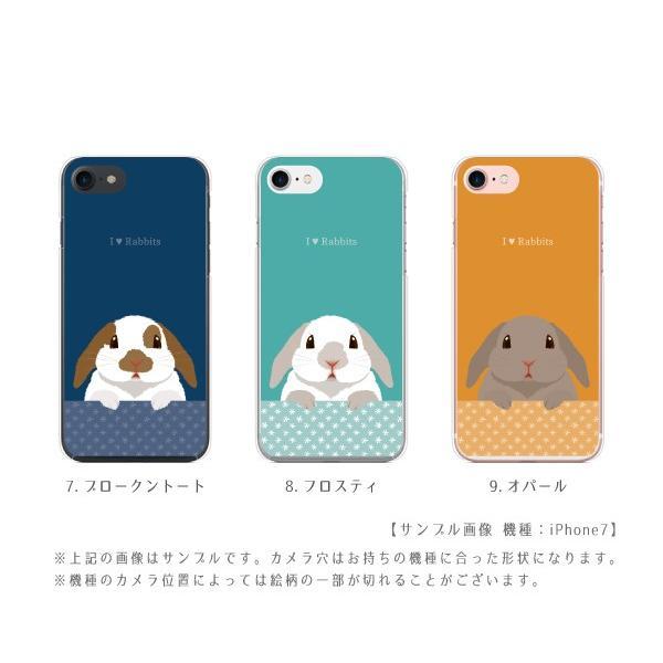 スマホケース 全機種対応 カバー iPhone11 iPhone 11 Pro max iphone xs max xr ケース iphone8 xperia 1 galaxy s30 おしゃれ うさぎ 動物|kintsu|04