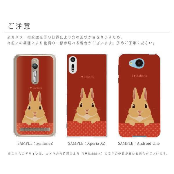 スマホケース 全機種対応 カバー iPhone11 iPhone 11 Pro max iphone xs max xr ケース iphone8 xperia 1 galaxy s30 おしゃれ うさぎ 動物|kintsu|05