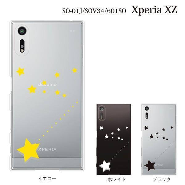 スマホケース SO-01J Xperia XZ so-01j ケース カバー シャイニングスター TYPE2 kintsu