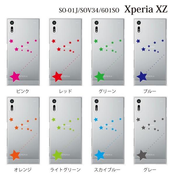スマホケース SO-01J Xperia XZ so-01j ケース カバー シャイニングスター TYPE2 kintsu 02