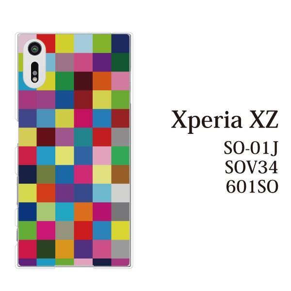 スマホケース SO-01J Xperia XZ so-01j ケース カバー カラフルチェッカー ブロック kintsu