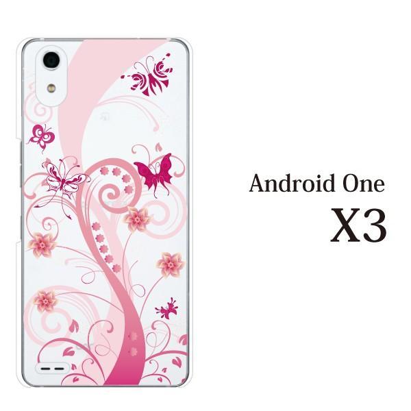 スマホケース ワイモバイルスマホカバー アンドロイドワンx3 ハードケース androidone ピンキッシュ・バタフライ 蝶々 kintsu