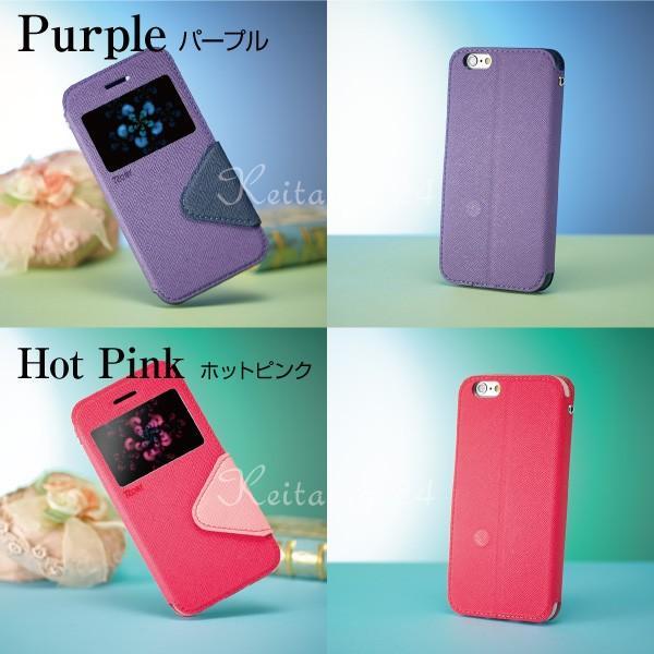 iPhone6s ケース 手帳型ケース 窓付き iPhone 6s 6 plud Galaxy S6 /  Fancy Diary Case|kintsu|02