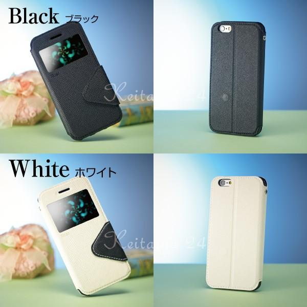 iPhone6s ケース 手帳型ケース 窓付き iPhone 6s 6 plud Galaxy S6 /  Fancy Diary Case|kintsu|06