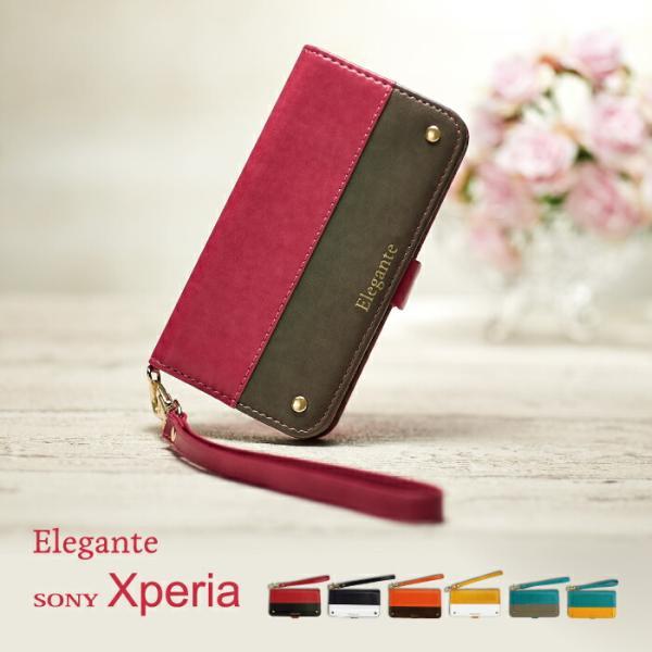 c407c20049 スマホケース 手帳型 Xperia Ace XZ3 XZ2 XZ1 アンドロイド 携帯ケース エクスペリアXZ1 おしゃれ スマホカバー| ...