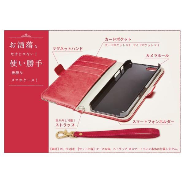スマホケース 手帳型 全機種対応 iphone8 iPhone XR Xperia xz3 ケース AQUOS sense2 P20LITE アンドロイド 携帯ケース|kintsu|11