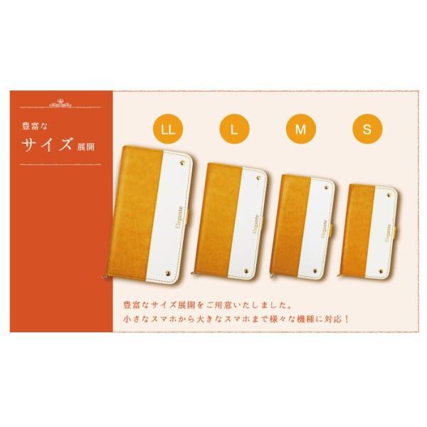 スマホケース 手帳型 全機種対応 iphone8 iPhone XR Xperia xz3 ケース AQUOS sense2 P20LITE アンドロイド 携帯ケース|kintsu|12