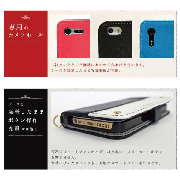 スマホケース 手帳型 全機種対応 iphone8 iPhone XR Xperia xz3 ケース AQUOS sense2 P20LITE アンドロイド 携帯ケース|kintsu|13