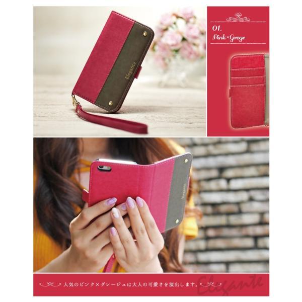 スマホケース 手帳型 全機種対応 iphone8 iPhone XR Xperia xz3 ケース AQUOS sense2 P20LITE アンドロイド 携帯ケース|kintsu|03