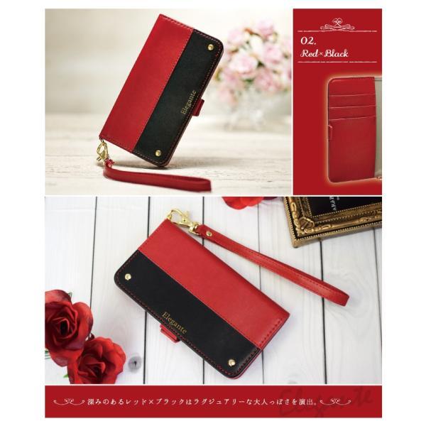 スマホケース 手帳型 全機種対応 iphone8 iPhone XR Xperia xz3 ケース AQUOS sense2 P20LITE アンドロイド 携帯ケース|kintsu|04