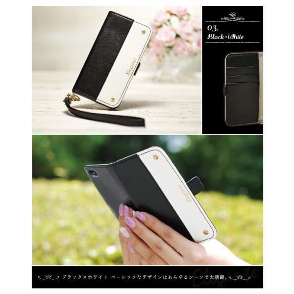 スマホケース 手帳型 全機種対応 iphone8 iPhone XR Xperia xz3 ケース AQUOS sense2 P20LITE アンドロイド 携帯ケース|kintsu|05