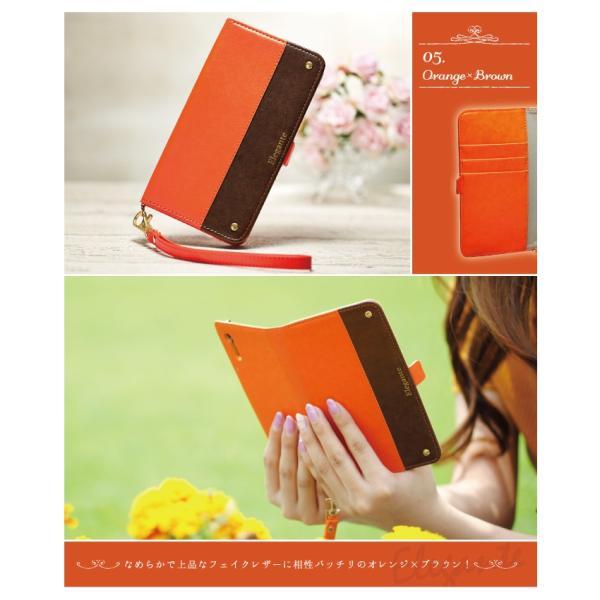 スマホケース 手帳型 全機種対応 iphone8 iPhone XR Xperia xz3 ケース AQUOS sense2 P20LITE アンドロイド 携帯ケース|kintsu|07