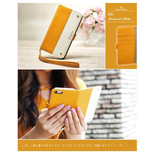 スマホケース 手帳型 全機種対応 iphone8 iPhone XR Xperia xz3 ケース AQUOS sense2 P20LITE アンドロイド 携帯ケース|kintsu|08