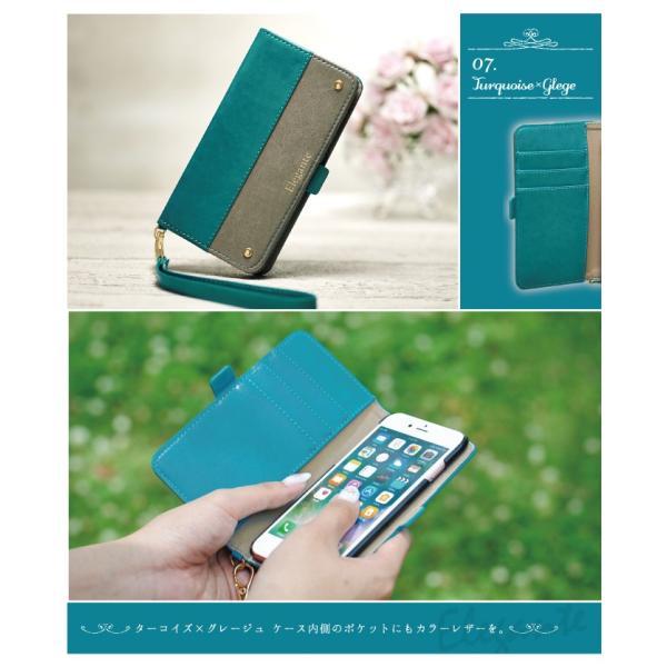 スマホケース 手帳型 全機種対応 iphone8 iPhone XR Xperia xz3 ケース AQUOS sense2 P20LITE アンドロイド 携帯ケース|kintsu|09
