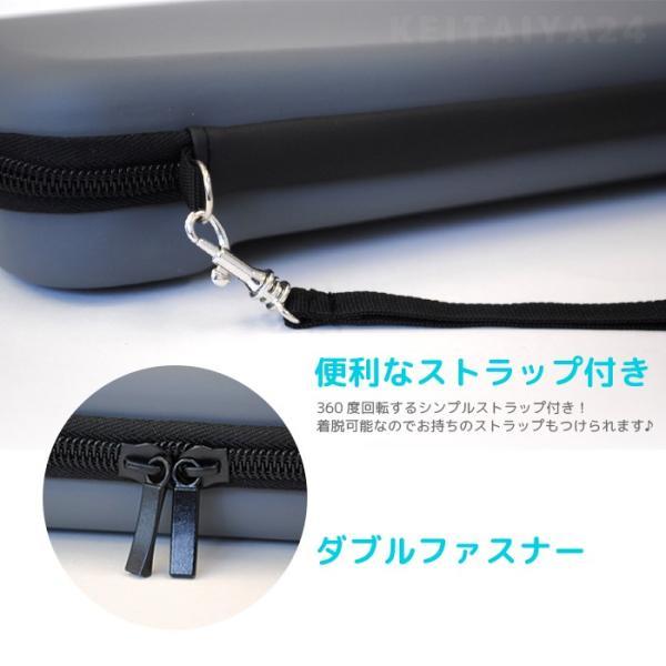 任天堂スイッチ 本体 ケース カバー ニンテンドースイッチ ケース kintsu 03