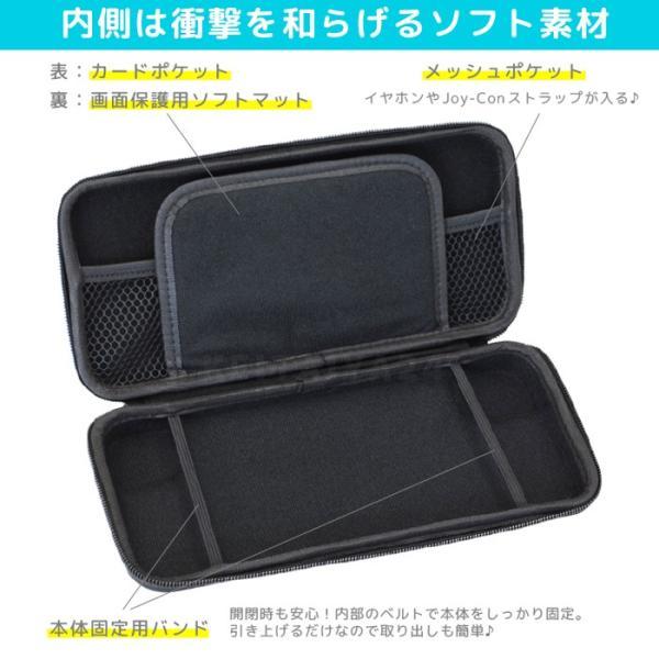 任天堂スイッチ 本体 ケース カバー ニンテンドースイッチ ケース kintsu 04