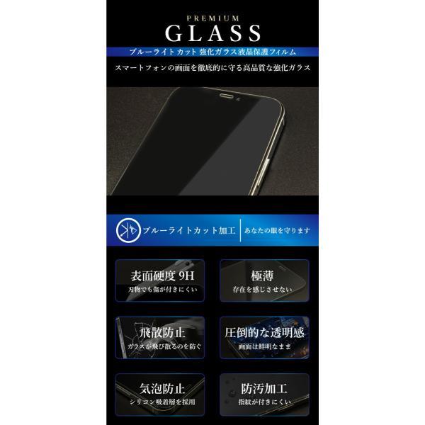 iphone8 iphone8plus 保護フィルム ブルーライトカットフィルム 液晶保護フィルム スマホ 携帯フィルム 強化ガラス|kintsu|03