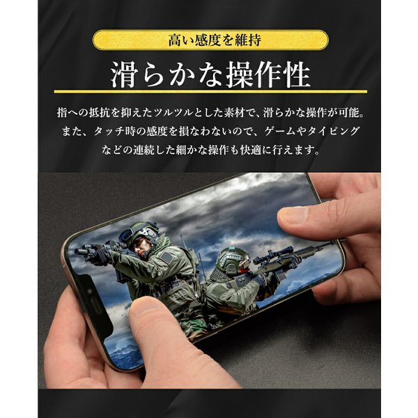 iphone8 iphone8plus 保護フィルム ブルーライトカットフィルム 液晶保護フィルム スマホ 携帯フィルム 強化ガラス|kintsu|06