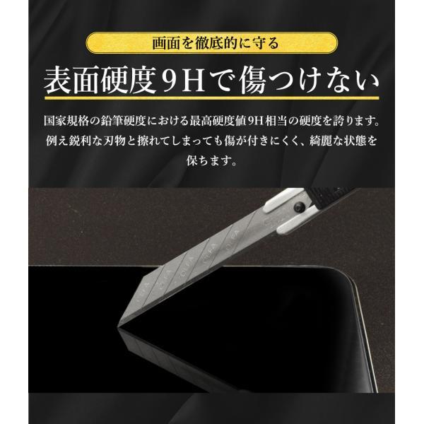 ブルーライトカットフィルム 液晶保護フィルムガラスフィルム iPhone iphonexs max xr iphone8 iphone7 強化ガラス 液晶保護フィルム シート kintsu 08