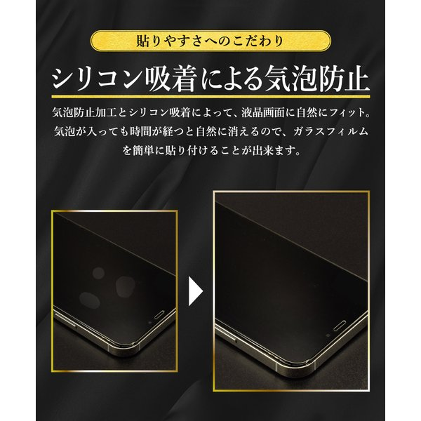 ブルーライトカットフィルム 液晶保護フィルムガラスフィルム iPhone iphonexs max xr iphone8 iphone7 強化ガラス 液晶保護フィルム シート kintsu 10
