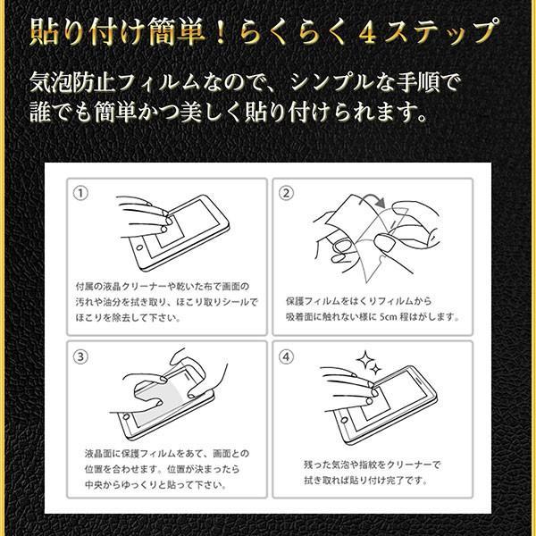 ipad pro フィルム ブルーライトカットフィルム 液晶保護フィルム ipad air2 ipad アイパッド 強化ガラス kintsu 06