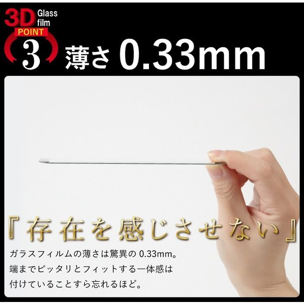 galaxy s9 ガラスフィルム 全面保護 曲面 国産 保護 指紋 3D 強化ガラス ガラス 液晶保護フィルム ギャラクシーs9 フィルム スマホフィルム|kintsu|06