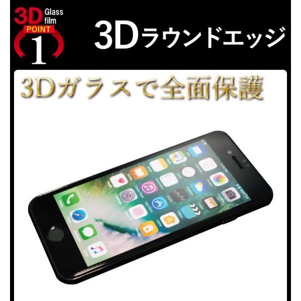iphone8 フィルム iphone xs 液晶保護フィルム ガラスフィルム 全面保護 iphone7 plus iphone6 s スマホフィルム 強化ガラス|kintsu|02