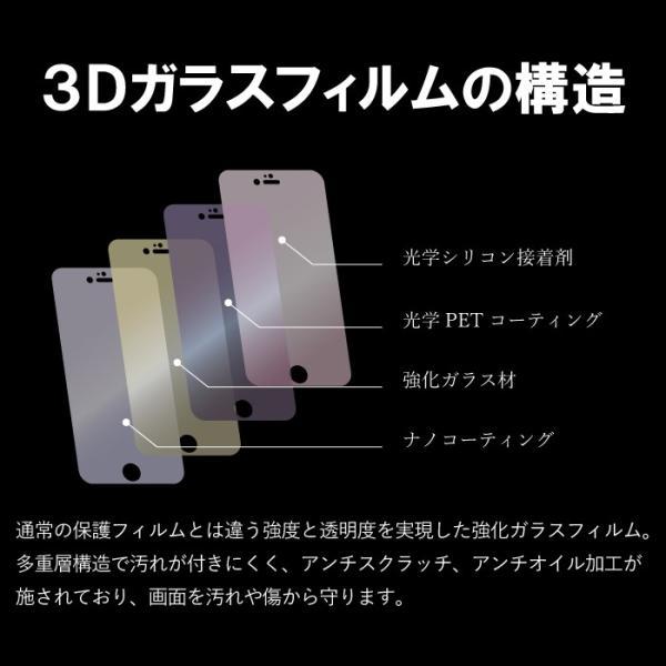 iphone8 フィルム iphone xs 液晶保護フィルム ガラスフィルム 全面保護 iphone7 plus iphone6 s スマホフィルム 強化ガラス|kintsu|11