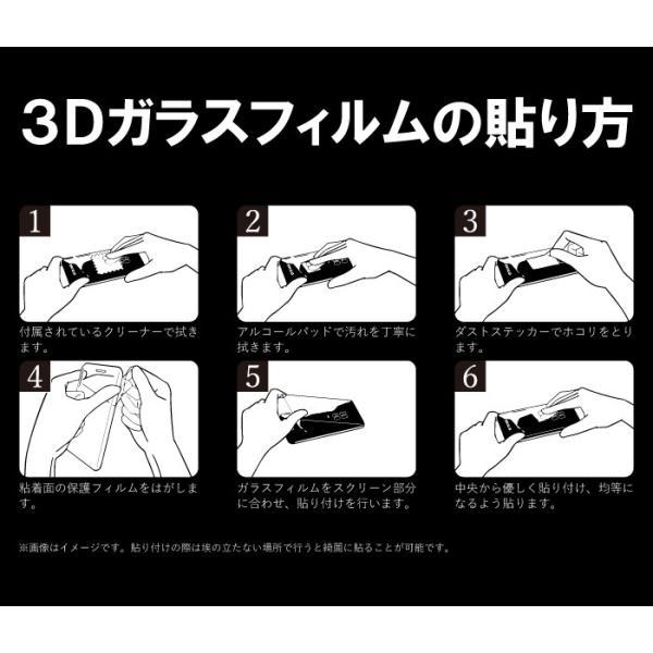 iphone8 フィルム iphone xs 液晶保護フィルム ガラスフィルム 全面保護 iphone7 plus iphone6 s スマホフィルム 強化ガラス|kintsu|12