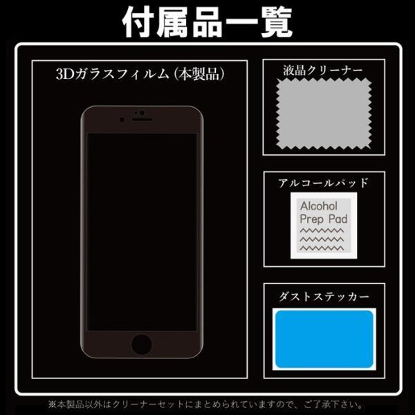 iphone8 フィルム iphone xs 液晶保護フィルム ガラスフィルム 全面保護 iphone7 plus iphone6 s スマホフィルム 強化ガラス|kintsu|13