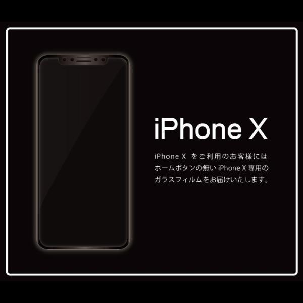 iphone8 フィルム iphone xs 液晶保護フィルム ガラスフィルム 全面保護 iphone7 plus iphone6 s スマホフィルム 強化ガラス|kintsu|14
