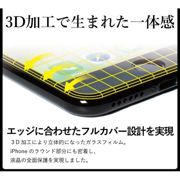 iphone8 フィルム iphone xs 液晶保護フィルム ガラスフィルム 全面保護 iphone7 plus iphone6 s スマホフィルム 強化ガラス|kintsu|03