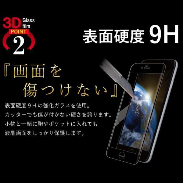 iphone8 フィルム iphone xs 液晶保護フィルム ガラスフィルム 全面保護 iphone7 plus iphone6 s スマホフィルム 強化ガラス|kintsu|05