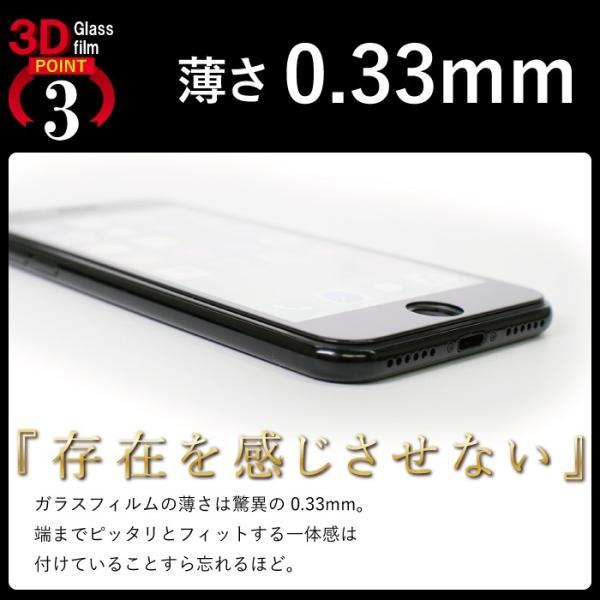 iphone8 フィルム iphone xs 液晶保護フィルム ガラスフィルム 全面保護 iphone7 plus iphone6 s スマホフィルム 強化ガラス|kintsu|06