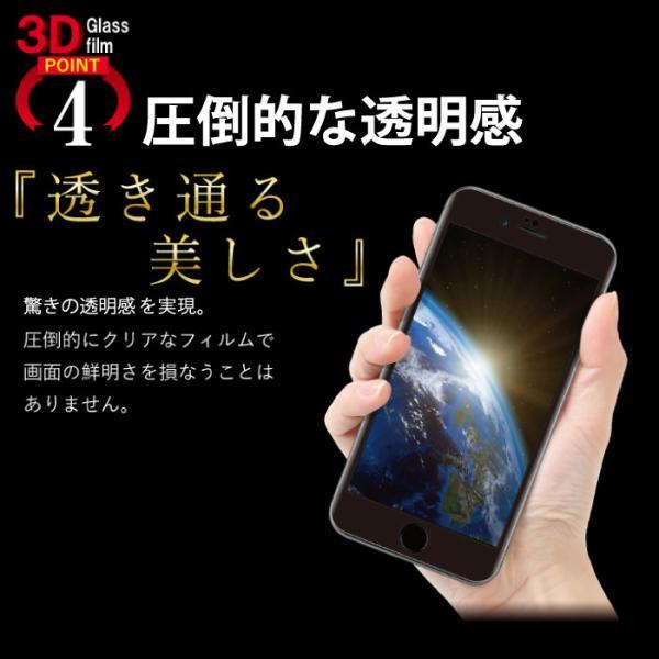 iphone8 フィルム iphone xs 液晶保護フィルム ガラスフィルム 全面保護 iphone7 plus iphone6 s スマホフィルム 強化ガラス|kintsu|07