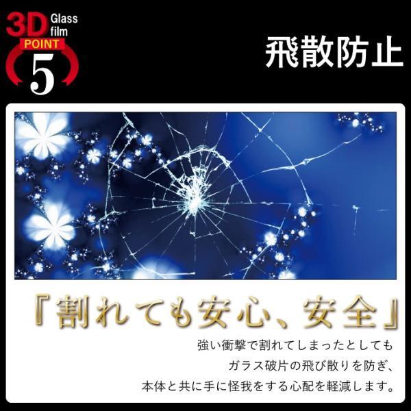 iphone8 フィルム iphone xs 液晶保護フィルム ガラスフィルム 全面保護 iphone7 plus iphone6 s スマホフィルム 強化ガラス|kintsu|08