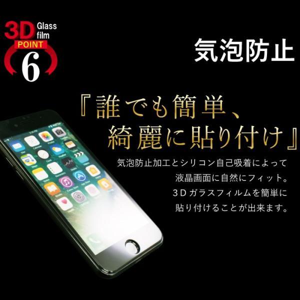 iphone8 フィルム iphone xs 液晶保護フィルム ガラスフィルム 全面保護 iphone7 plus iphone6 s スマホフィルム 強化ガラス|kintsu|09